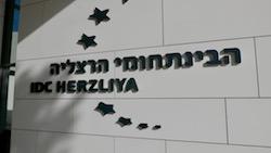 IDC Herzliya